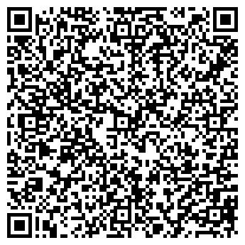 QR-код с контактной информацией организации № 154 ГУП (ЛЬГОТНЫЙ ОТДЕЛ)