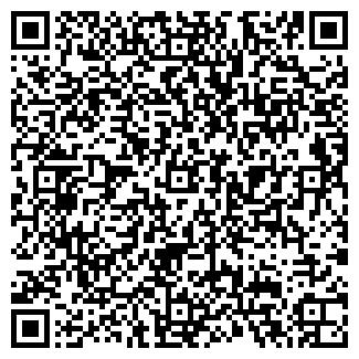 QR-код с контактной информацией организации БЕРЕЗКА
