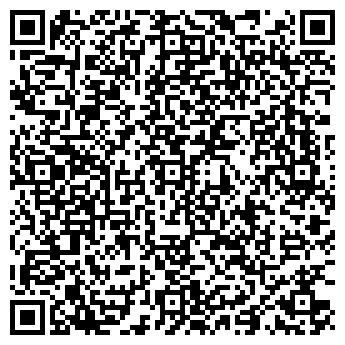 QR-код с контактной информацией организации ФАРМ-СТАР-ПЛЮС