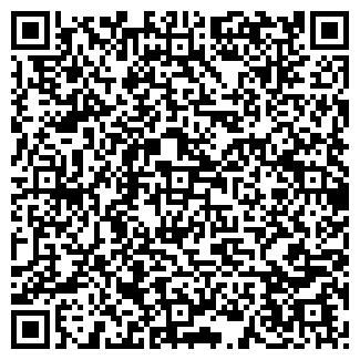 QR-код с контактной информацией организации ФАРМ-С, ООО