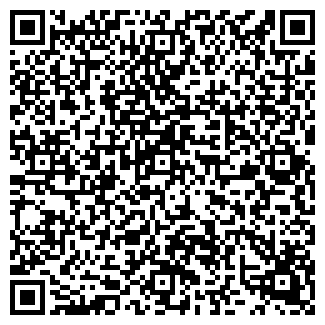 QR-код с контактной информацией организации ВЕТУС, ООО