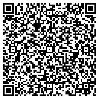 QR-код с контактной информацией организации МЕДАП, ООО