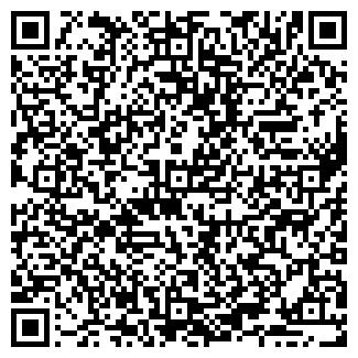 QR-код с контактной информацией организации УМКА