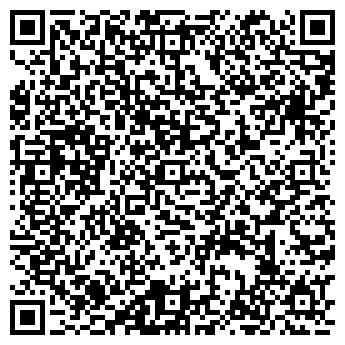 QR-код с контактной информацией организации ЧИП И ДЕЙЛ, ООО