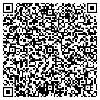 QR-код с контактной информацией организации АРМС ЛАЙЕН