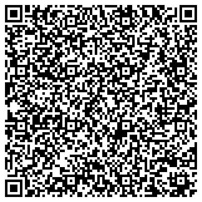 QR-код с контактной информацией организации ТОРГОВО-ЭКОНОМИЧЕСКОГО ИНСТИТУТА ОБЩЕЖИТИЕ ГОСТИНИЧНОГО ТИПА