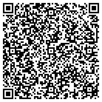 QR-код с контактной информацией организации ROYAL PARK