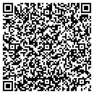 QR-код с контактной информацией организации ДОСТАР МЕД ТОО