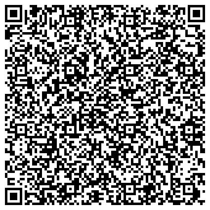 QR-код с контактной информацией организации № 20 ДЛЯ ДЕТЕЙ СИРОТ И ДЕТЕЙ ОСТАВШИХСЯ БЕЗ ПОПЕЧЕНИЯ РОДИТЕЛЕЙ С ОТКЛОНЕНИЯМИ В РАЗВИТИИ