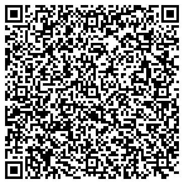 QR-код с контактной информацией организации № 16 СПЕЦИАЛИЗИРОВАННЫЙ ПСИХОНЕВРОЛОГИЧЕСКИЙ