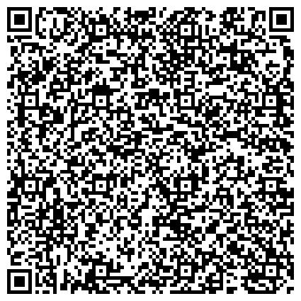 QR-код с контактной информацией организации ВСЕРОССИЙСКОЕ ОБЩЕСТВО ИНВАЛИДОВ  Калининская Местная Организация