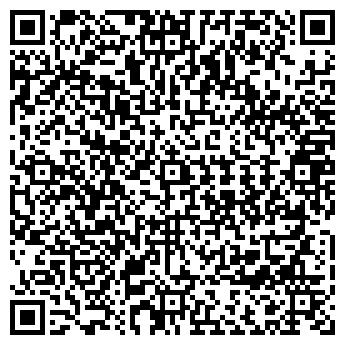QR-код с контактной информацией организации ПРОФБИЗНЕС, ООО