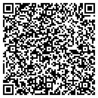 QR-код с контактной информацией организации WHITE