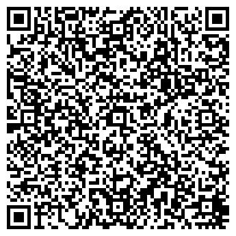 QR-код с контактной информацией организации НСА ТРЕЙД, ООО