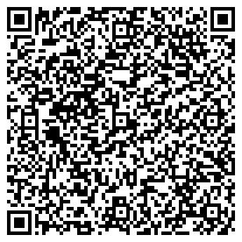 QR-код с контактной информацией организации ЖАНА НУР ТУРИСТИЧЕСКАЯ ФИРМА