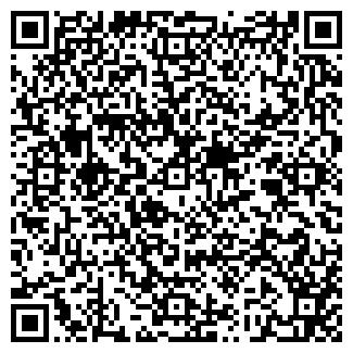 QR-код с контактной информацией организации ЭКСТАЗ