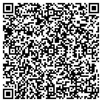 QR-код с контактной информацией организации ДРУЖКОВА, ЧП