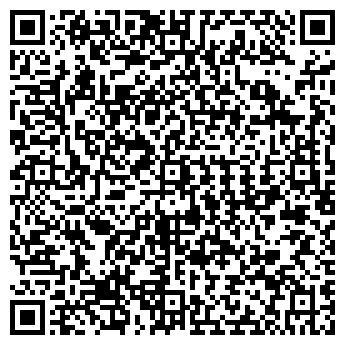 QR-код с контактной информацией организации РОНДО ТД, ООО