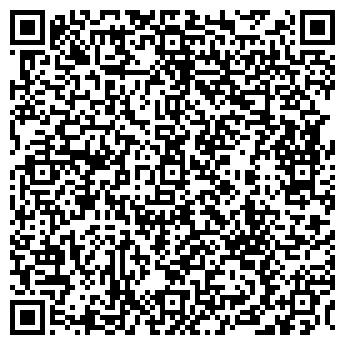 QR-код с контактной информацией организации АЛЬФА-НЕВА, ООО