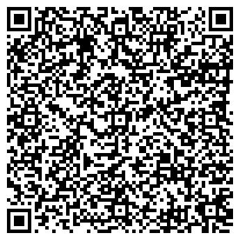 QR-код с контактной информацией организации АЛИГОР, ООО