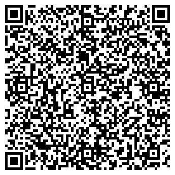 QR-код с контактной информацией организации АММА ДИЗАЙН