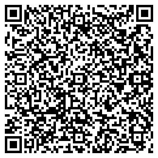 QR-код с контактной информацией организации АРКТИКА-М