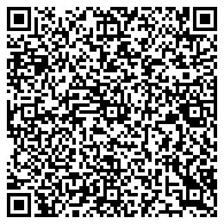 QR-код с контактной информацией организации БАЙ-БАЙ