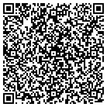 QR-код с контактной информацией организации КЛАССИК-А