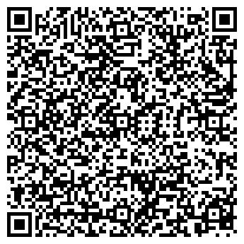 QR-код с контактной информацией организации ЛИНИЯ ДОМА