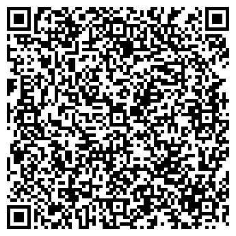 QR-код с контактной информацией организации УЮТНЫЙ ДОМ, ООО