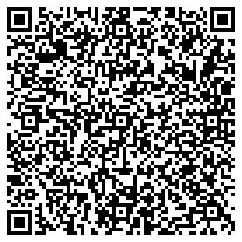 QR-код с контактной информацией организации ФРАНЦУЗСКИЙ СТИЛЬ, ООО