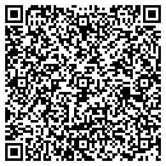 QR-код с контактной информацией организации ШКАФФ