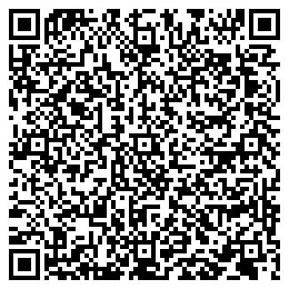 QR-код с контактной информацией организации EGO HALL