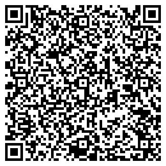 QR-код с контактной информацией организации INVAGO