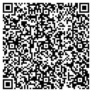 QR-код с контактной информацией организации АКВЕДУК