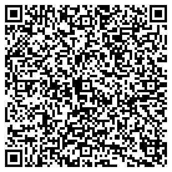 QR-код с контактной информацией организации «Водопад»