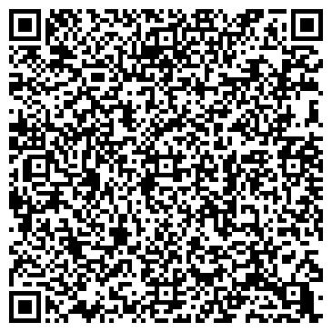 QR-код с контактной информацией организации ВЕСТА ТРЕЙДИНГ