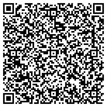 QR-код с контактной информацией организации ИРБИС ПЛЮС, ООО