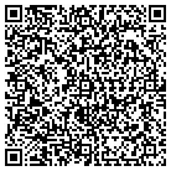 QR-код с контактной информацией организации КОМТРЕЙД, ООО