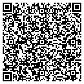 QR-код с контактной информацией организации САТЕЛ 2006