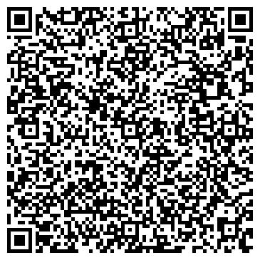QR-код с контактной информацией организации АРЛИН МАГАЗИН-САЛОН