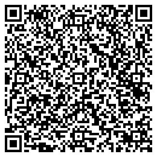 QR-код с контактной информацией организации ДЕВОРЭ, ООО