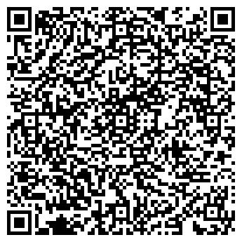 QR-код с контактной информацией организации ДИЗАЙН ЦЕНТР