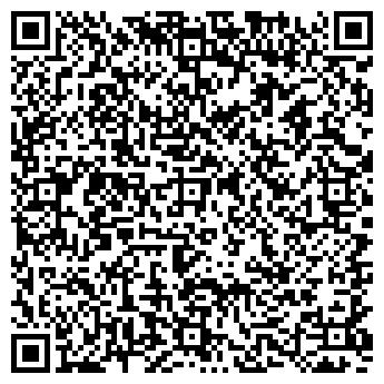 QR-код с контактной информацией организации ДАГО-СТРОЙКОМПЛЕКТ
