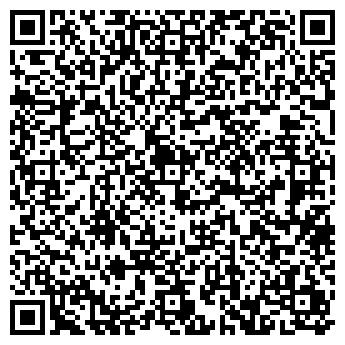 QR-код с контактной информацией организации ШУЛЬГА В. С., ИП