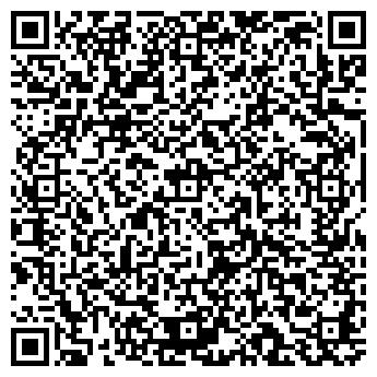 QR-код с контактной информацией организации ЭВАНС ФИРМА, ООО