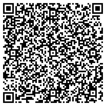 QR-код с контактной информацией организации ВИТАЛИЧ, ИП