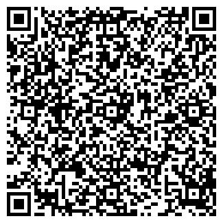 QR-код с контактной информацией организации МЕНЛАЙН