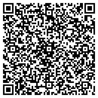 QR-код с контактной информацией организации SOLMAR