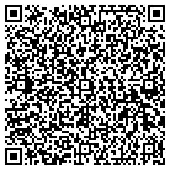 QR-код с контактной информацией организации ИНТЕРФУД СУПЕРМАРКЕТ ТОО